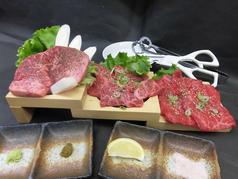 焼肉かねまる 焼津店のコース写真