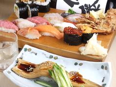 江戸前 びっくり寿司 自由が丘1号店の写真