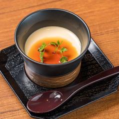 料理メニュー写真名古屋コーチン卵のプリン
