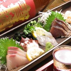 大漁酒場 ざこ丸のおすすめ料理1