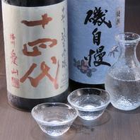 日本酒など、豊富な種類のお酒のご用意もございます♪