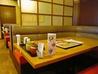 こだわりとんかつ とん膳 銚子店のおすすめポイント3