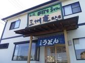 三州庵 西島店の雰囲気3