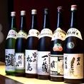 【焼酎】1杯199円のプレモル中ジョッキだけじゃない!焼酎・日本酒も全国各地から厳選して取り揃えております♪1杯199円~とこちらもコスパ抜群です!
