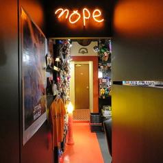 Cafe&Dine in nopeの写真