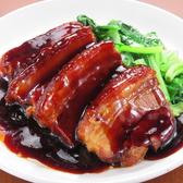 鼎シン飯店のおすすめ料理2