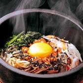 ざおう 坐旺 近江店のおすすめ料理3
