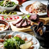 ディプント Di PUNTO 銀座三丁目店のおすすめ料理3