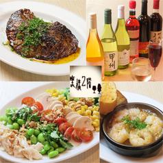 魚介とワイン 裏横2階の写真