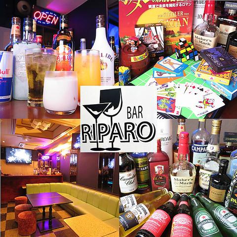 Bar Riparo