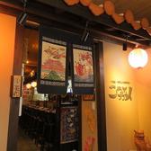 泡盛 焼酎と沖縄料理 ニライカナイの雰囲気3