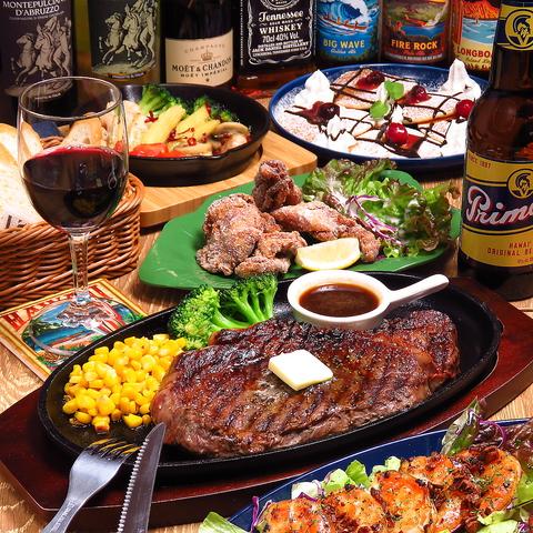 ハワイを感じられる店内と、お料理。名物1ポンドステーキは圧巻!