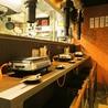焼肉 スタミナ横丁 東京横丁 六本木テラスのおすすめポイント2