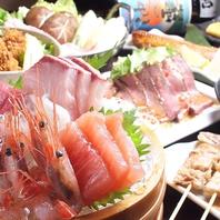 毎日鮮魚から取り寄せる本格鮮魚など自慢の料理