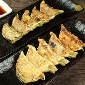ふうり 南三条店のおすすめ料理2