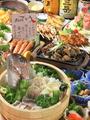 軍鶏 いぶし家 福山宮通り店のおすすめ料理1