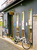 こるり 香炉里 奈良のグルメ