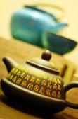 宜興で買い集めてきた茶器コレクション