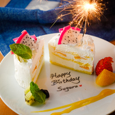 橙家 daidaiya 横浜みなとみらい東急スクエア店のおすすめ料理3