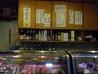 鮨初のおすすめポイント3