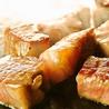 鉄板焼きステーキ 三鷹のおすすめポイント2