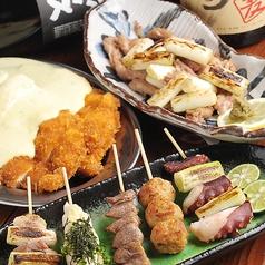 とりとり亭 武豊店のおすすめ料理1