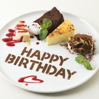 【お誕生日のお祝いに】バースデープレートございます♪