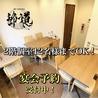 鰹節丼専門店 節道 BUSHIDOのおすすめポイント1