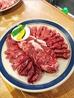 焼肉 山吉のおすすめポイント1