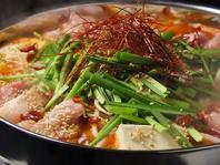 鍋の旨味には徹底して味を追求!