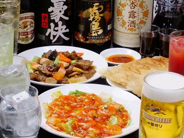 中国家庭料理 ニイハオ 大森駅前店のおすすめ料理1