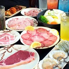 サラオ Saraoのおすすめ料理1
