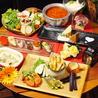 シュシュの食卓 ChouChouの食卓のおすすめポイント2