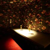 .デートや記念日のお祝いに周りを気にせず過ごす2人の時間♪カップルシートの2名様用個室です♪