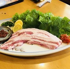 道 八王子店のおすすめ料理1