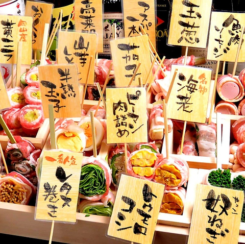 岡山・倉敷をココから盛り上げる★元気いっぱいでお迎えいたします♪
