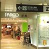 コーデュロイカフェ CORDUROY cafe 福岡 パルコ PARCO店のおすすめポイント3