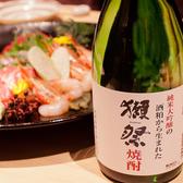 銀波 GINPA 銀座店のおすすめ料理3