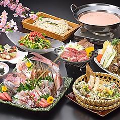旬蔵 名駅西口店のおすすめ料理3