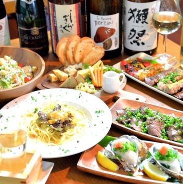 ワインと日本酒 炭火焼kitchenTAROのおすすめ料理1