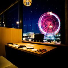 橙家 daidaiya 横浜みなとみらい東急スクエア店の雰囲気1