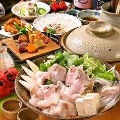 いとはん 三日月 田町店のおすすめ料理1