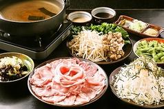 黒豚屋 らむちぃのおすすめ料理1