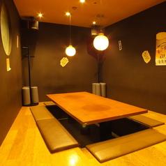 えこひいき 大和店の雰囲気1