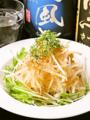 料理メニュー写真シャキシャキ大根サラダ