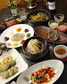韓国料理 HARU 吉祥寺のグルメ