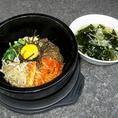 お肉以外のメニューにもこだわりアリ★スープやご飯、デザート・サラダまで安い!旨い!!をご提供。