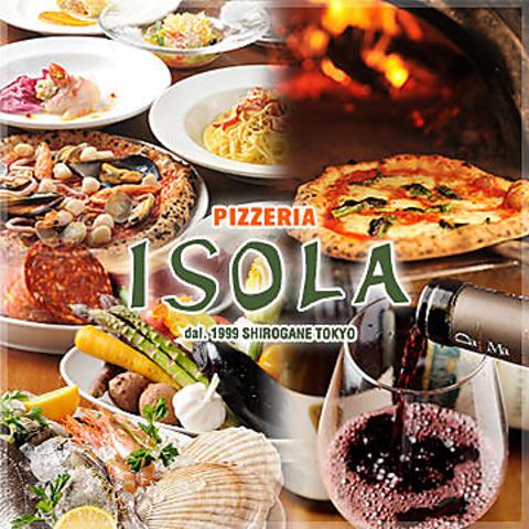 【ミッドランド4F】薪釜で焼き上げるもちもちピッツァを味わえるPIZZERIA!!
