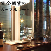 Japanese Dining Daigo 桜邸の雰囲気3