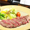 料理メニュー写真国産牛のステーキ(150g/300g)